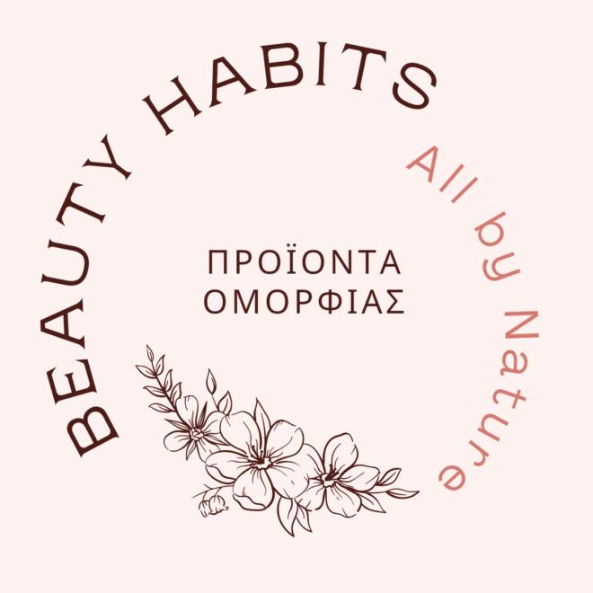 Προϊόντα Ομορφιάς